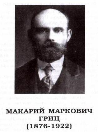 Markowicz2